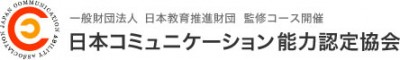 ca-japan_logo