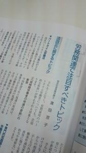 DSC_0683