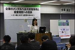 東京リーガルマインド(LEC)労務管理セミナー