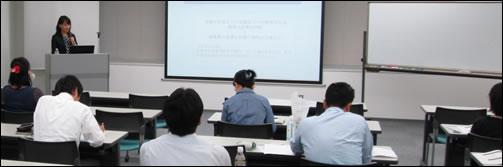 マネジメント&マーケティング戦略特別セミナー